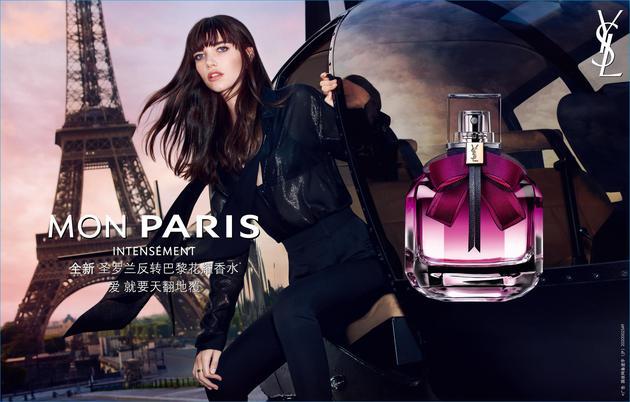 全新YSL圣罗兰反转巴黎花耀香水 狂爱炽烈 炙爱上市