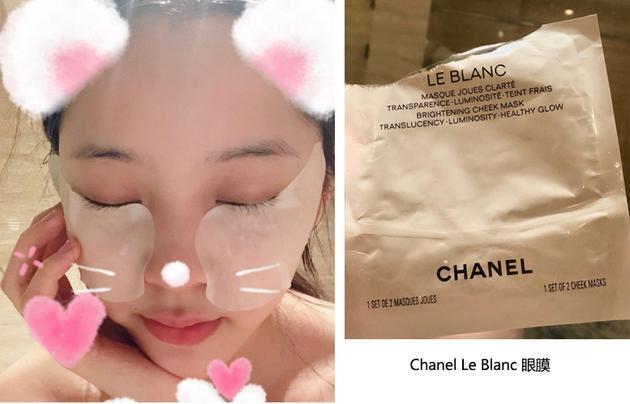 欧阳娜娜-CHANEL Le Blanc 眼膜