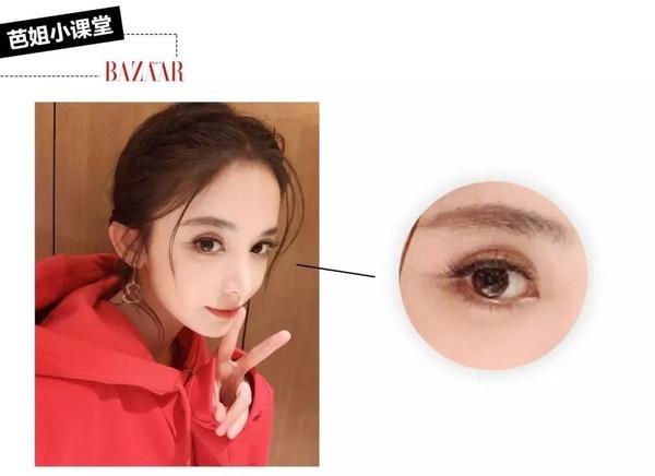 截断式眼妆