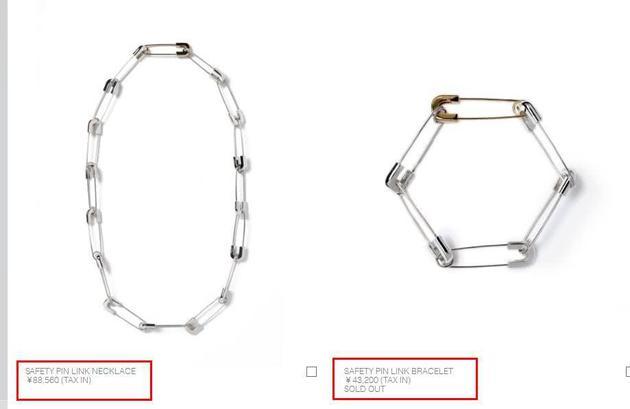 AMBUSH安全别针项链、手镯(图中的售价为日元)