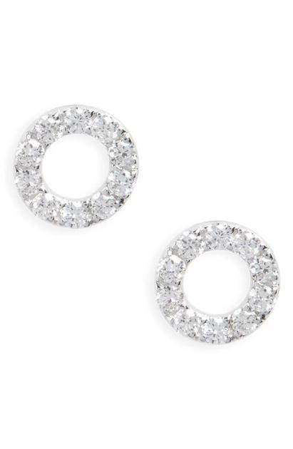 圆环钻石耳钉 495美元