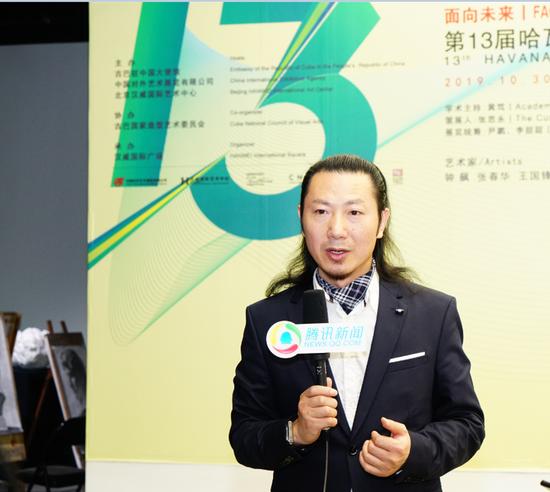 汉威国际艺术中心馆长张思永 接受媒体采访