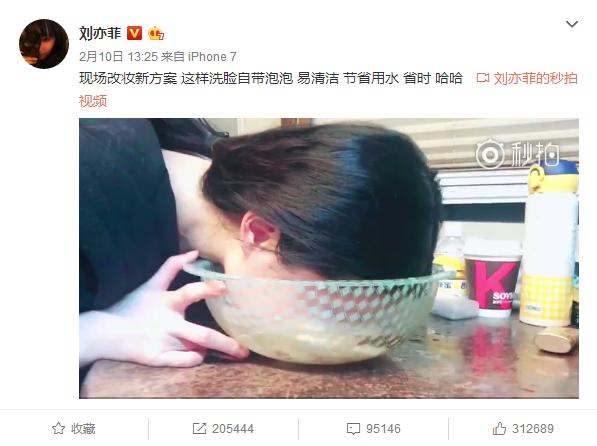刘亦菲微博