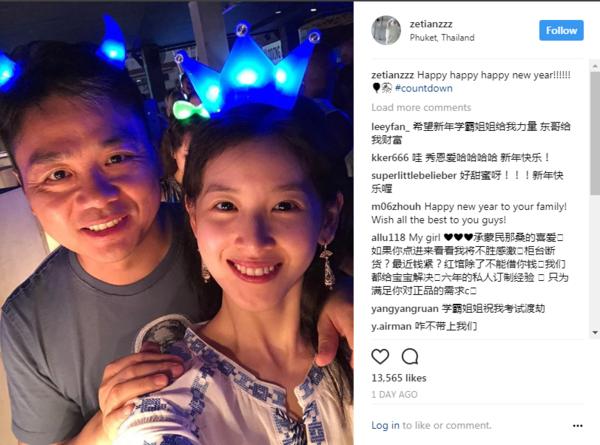 奶茶妹妹与老公刘强东
