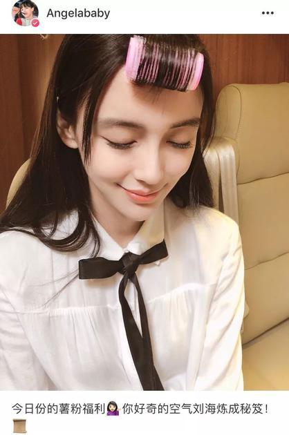 Angelababy卷刘海