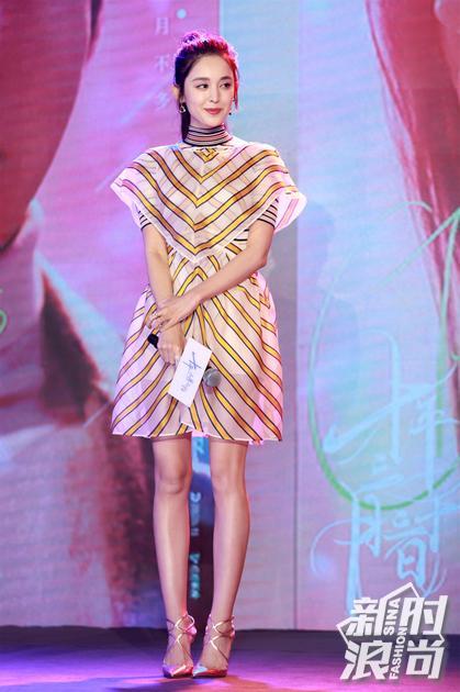 Guli Nazhar wearing Lancer
