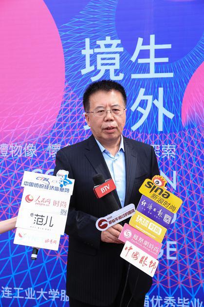 大连工业大学副校长王秀山接受媒体采访