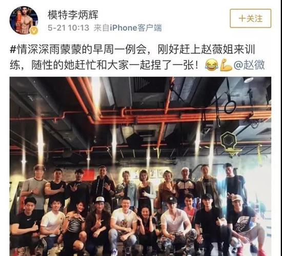 粉丝在健身房偶遇赵薇