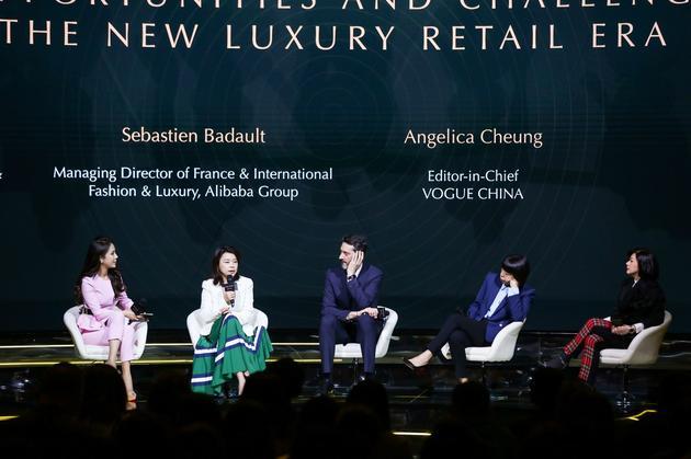 天猫举办的奢侈品平台Luxury Pavilion品牌先见会邀请《VOGUE》中国版主编张宇等参与讨论