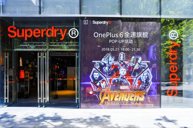Superdry深圳华润万象天地店