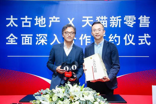 天猫新零售平台事业部总经理叶国晖(左)太古地产零售业务董事韩置(右)