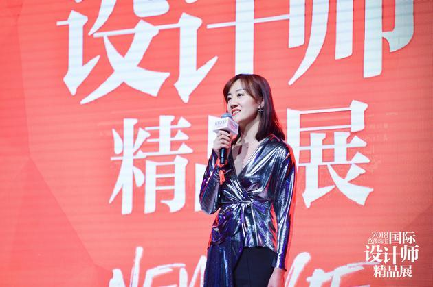 时尚集团副总裁王怡女士致辞