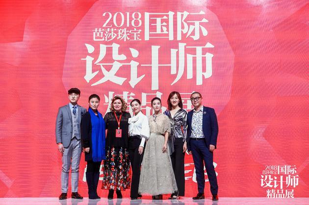 2018芭莎珠宝国际设计师精品展启动仪式嘉宾合影