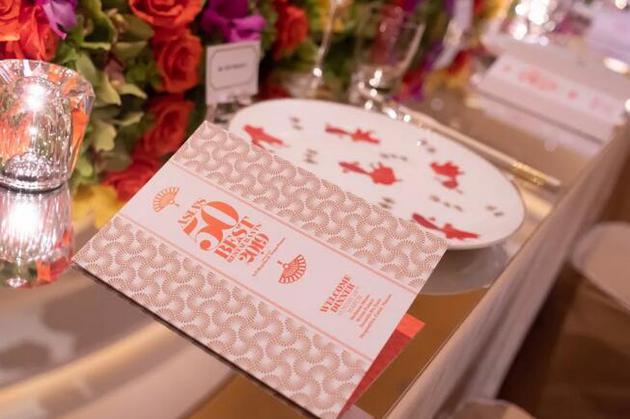 于澳门永利皇宫举办的欢迎晚宴 图源@橄榄画报