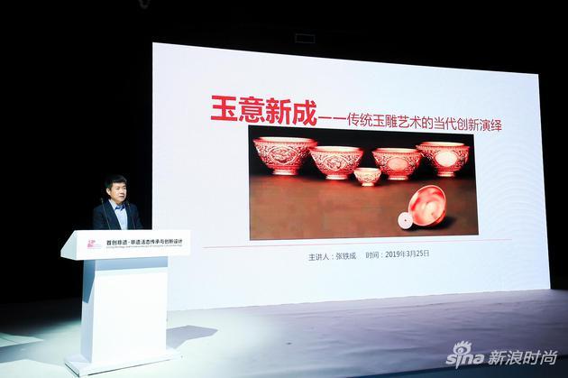 非物质文化遗产项目玉雕技艺国家级代表性传承人、中国工艺美术大师张铁成