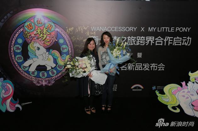 万蔻WANACCESSORY设计师COKO WAN万梦易与孩之宝大中华区消费品部高级总监张可欣Keren Cheung