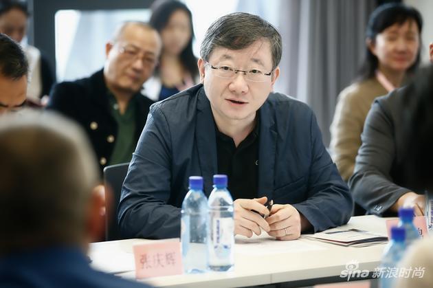 学术工作委员会主任委员、西安工程大学副校长 戴鸿教授