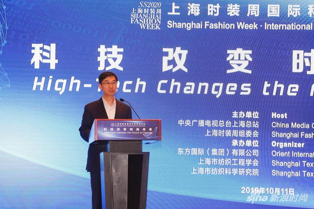 中央广播电视总台上海项目筹备组组长齐竹泉致辞