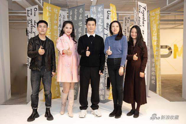 左起:草图君、孔维、黄晓明、高小棋、罗怡