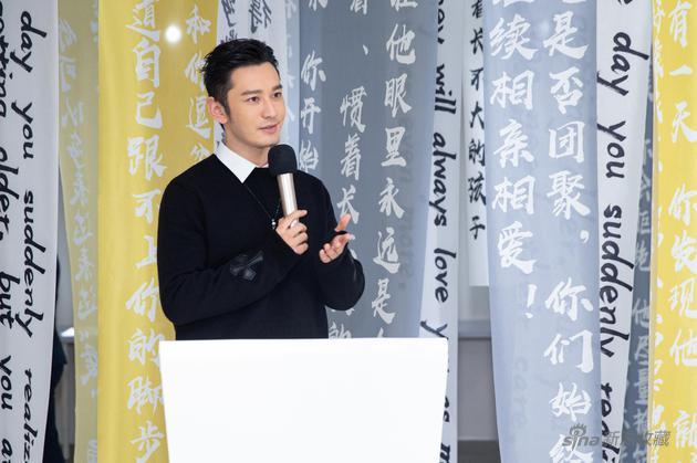 著名演员、明天爱心基金创始人,本次展览发起人、总监制、策展人黄晓明先生