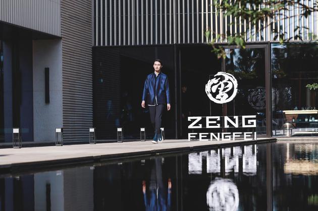 家国情怀 守正创新丨ZENGFENGFEI纪锋思AW20秋冬高级成衣发布会