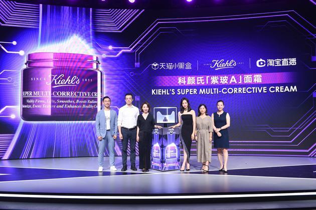 Kiehl's科颜氏全新紫玻A面霜重磅发布 为肌肤注入无限年轻能量