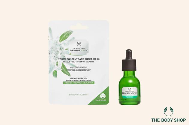 双重天然修护力量 The Body Shop美体小铺植物精萃活肌系列