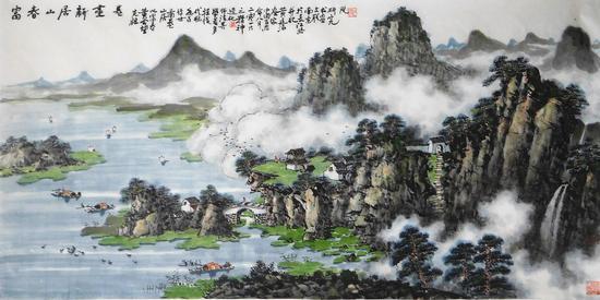 富春山居新画卷, 69x136cm ,2016年作,水墨设色