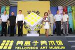 东方时尚季第19届中国(青岛)国际时装周,用一场蝶变,树立时尚新标杆