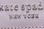 Kate Spade包袋商标印错 店家表示确为正品纯属偶然