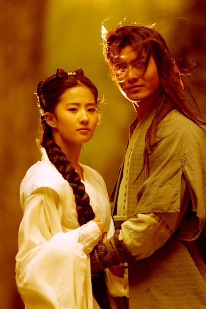 2006版《神雕侠侣》黄晓明、刘亦菲剧照