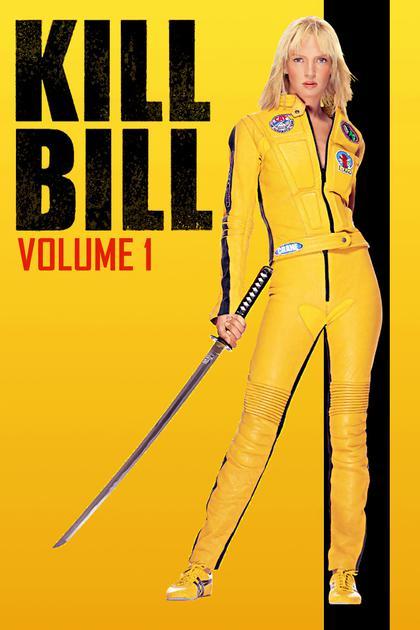 Albert Watson拍摄了《杀死比尔》的海报
