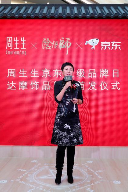 周生生集团品牌总监石铮女士