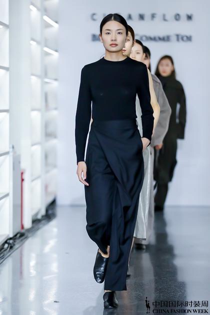 CLEANFLOW首次亮相中国国际时装周 现代东方审美清洗眼球