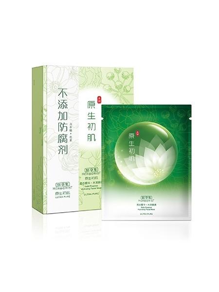 Herborist佰草集原生初肌·固态精华·水润面膜