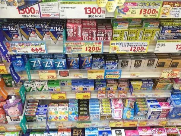 日本眼药水售卖货架
