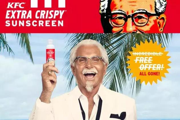Extra Crispy Sunscreen广告