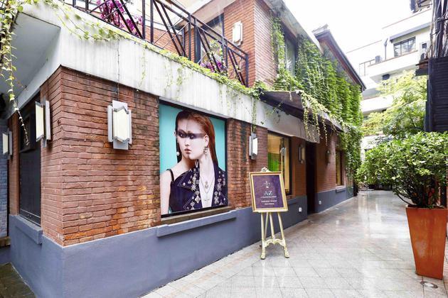 上海ARTE武康庭文化馆