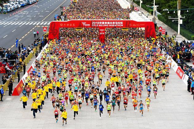 第38届北京马拉松