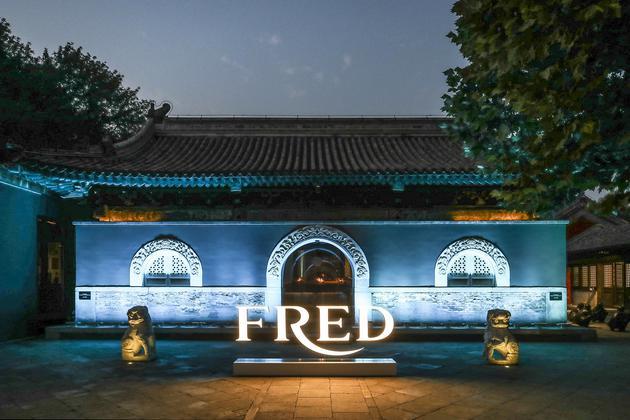 FRED斐登中国区品牌形象代言人发布会暨FRED斐登'Novelties'新品预览活动于北京举行