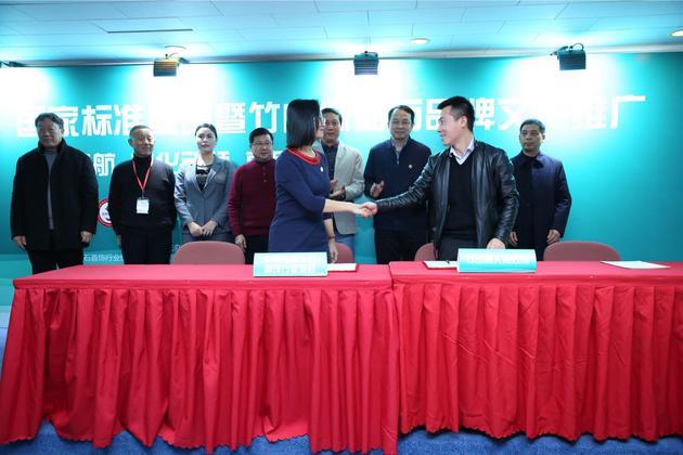 """中国珠宝玉石首饰行业协会与竹山县人民政府签署""""绿松石产业战略合作协议"""""""