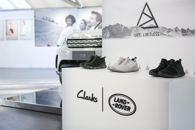 Clarks 2019春夏LIFE.LIMTLESS路虎联名款展区
