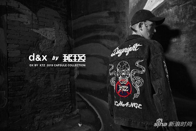 d&x by KTZ联名系列