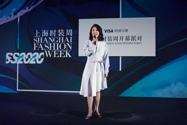 Visa大中华区市场部总经理金昱冬女士在2020春夏上海时装周开幕派对上致欢迎辞