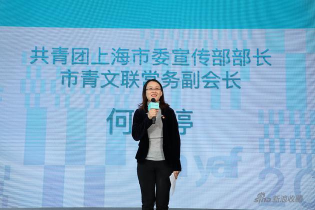 """""""重新定义""""——2019上海青年艺术博览会在沪举行"""