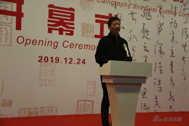 上海市文学艺术界联合会专职副主席、党组书记尤存致辞