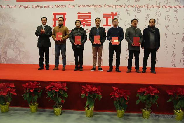 上海市书协主席丁申阳和松江区人大常委会主任唐海东上台为二等奖的作者代表王志杰、焦健、陈晓、常智安、朱冬颁发获奖证书