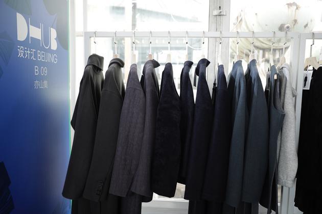东方美学服饰品牌亦山集首度登陆中国国际时装周