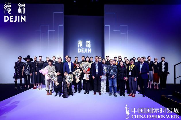 德锦?周丽2021秋冬时装新品发布绽放中国国际时装周