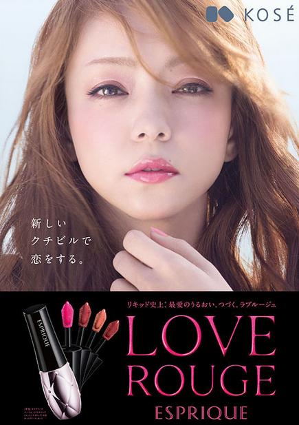 2013年ESPRIQUE广告